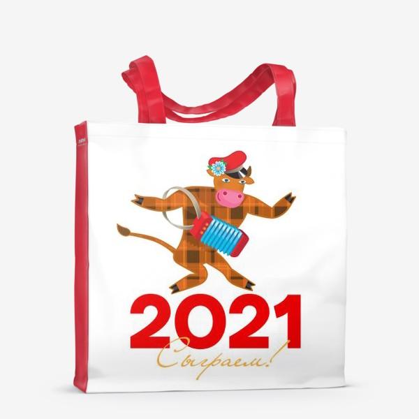 Сумка-шоппер «Сыграем! Год Быка 2021»