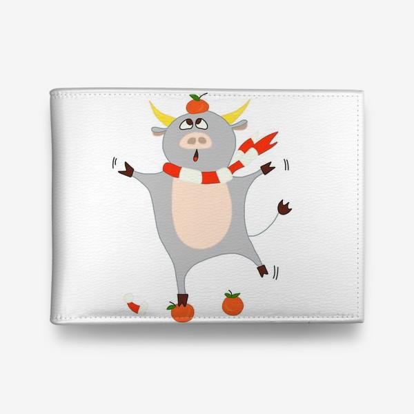 Кошелек «Бык с мандаринами Символ нового 2021 года Рождество»