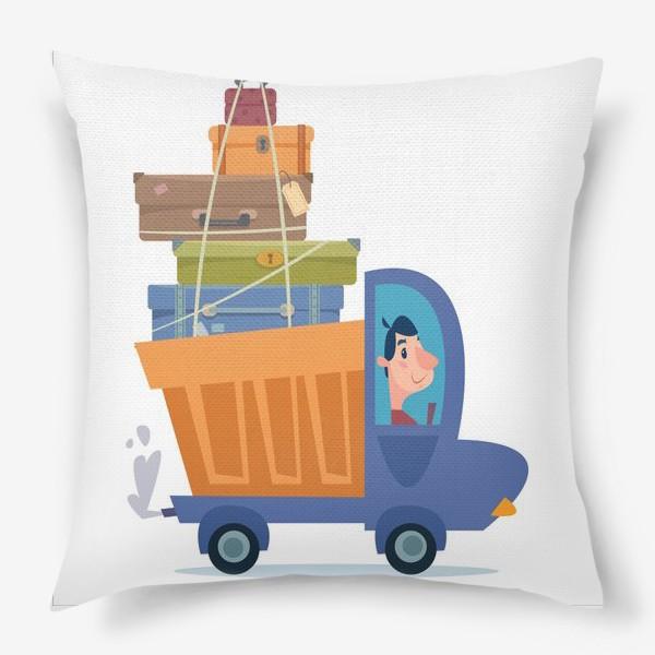 Подушка «грузовик с чемоданами путешественника»