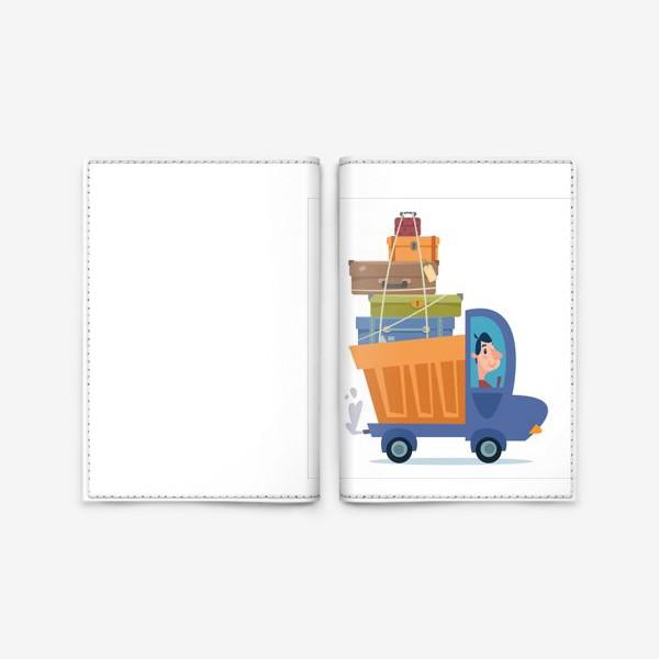 Обложка для паспорта «грузовик с чемоданами путешественника»