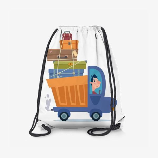 Рюкзак «грузовик с чемоданами путешественника»