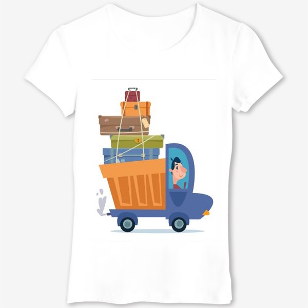Футболка «грузовик с чемоданами путешественника»