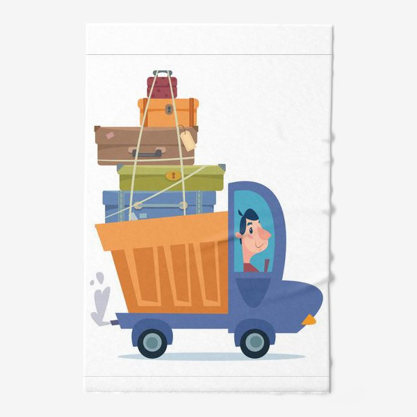 Полотенце «грузовик с чемоданами путешественника»
