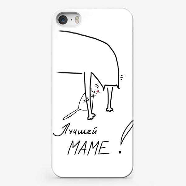 Чехол iPhone «Лучшей маме! День матери. Для мамы, для бабушки»