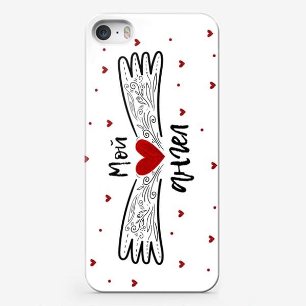 Чехол iPhone «Мой ангел с сердцем»