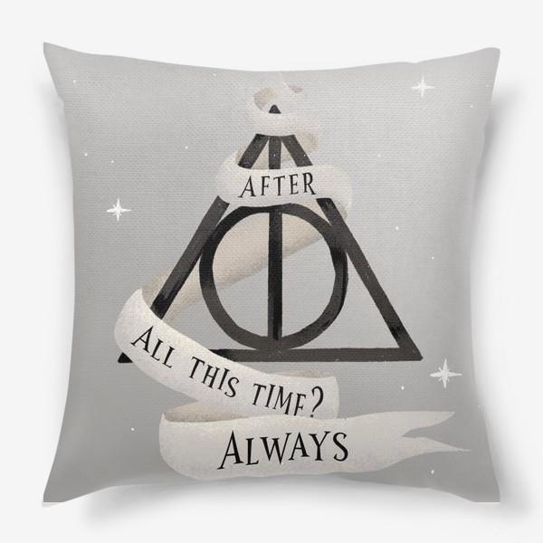 Подушка «Always»