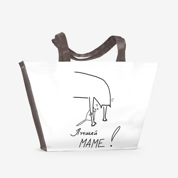 Пляжная сумка «Лучшей маме! День матери. Для мамы, для бабушки»