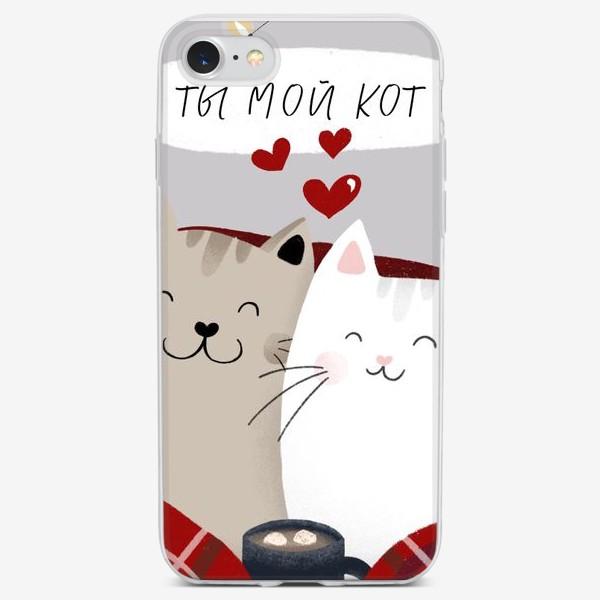 Чехол iPhone «Ты мой кот»