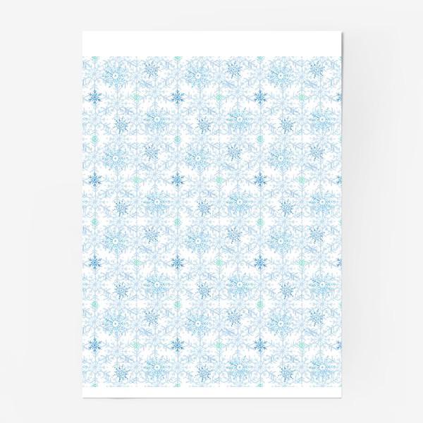 Постер «Голубые снежинки»