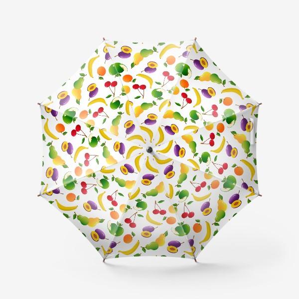 Зонт «Фруктовый фрэш»