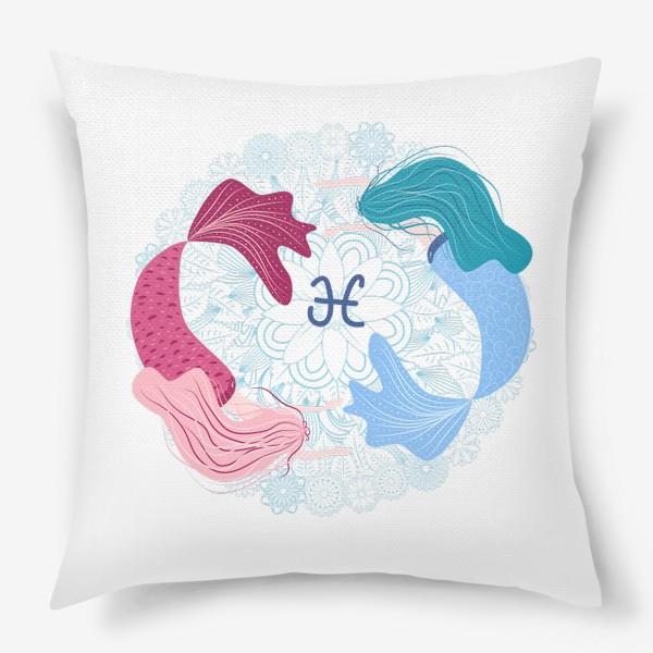 Подушка «Знак зодиака Рыбы и цветочная мандала»