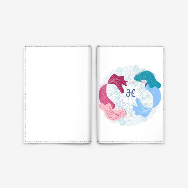 Обложка для паспорта «Знак зодиака Рыбы и цветочная мандала»