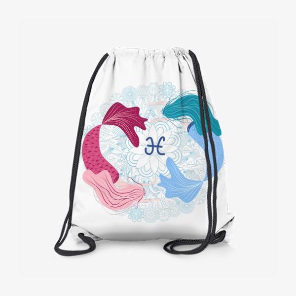 Рюкзак «Знак зодиака Рыбы и цветочная мандала»