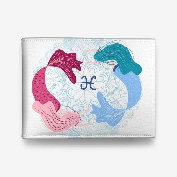 Кошелек «Знак зодиака Рыбы и цветочная мандала»