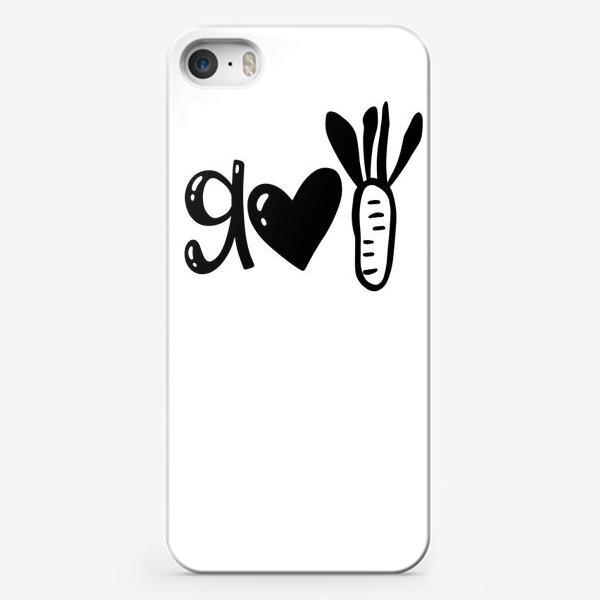 Чехол iPhone «ВЕГЕТАРИАНЕЦ »