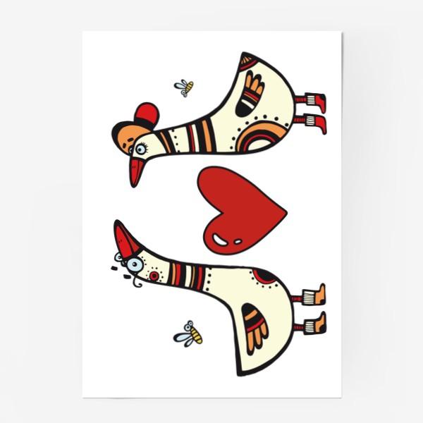 Постер «два веселых гуся»