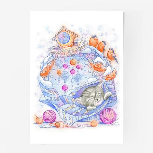 Постер «Колыбельная для котенка»