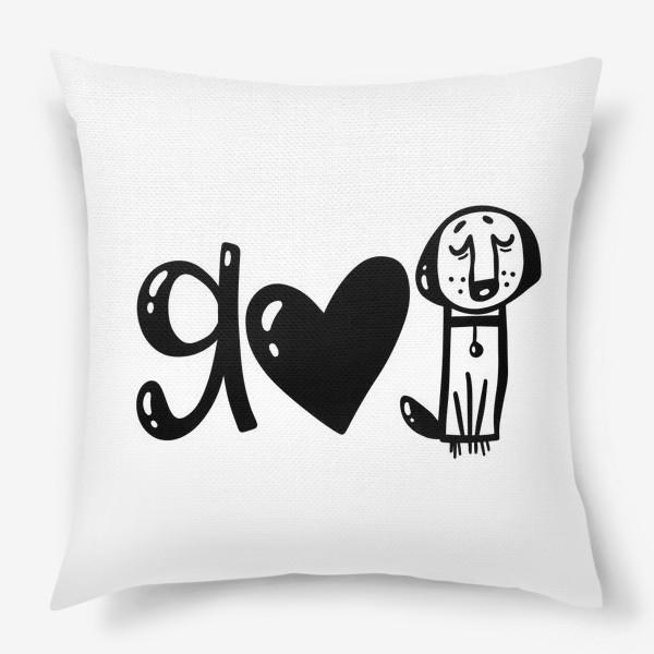 Подушка «я люблю животных»