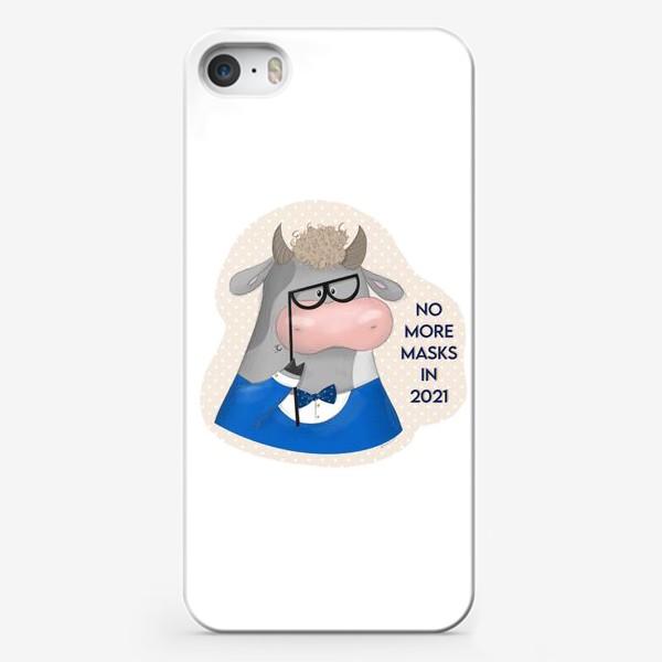 Чехол iPhone «No more masks!»