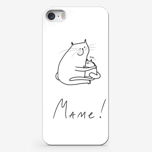 Чехол iPhone «Котенок с мамой. Маме! День матери »