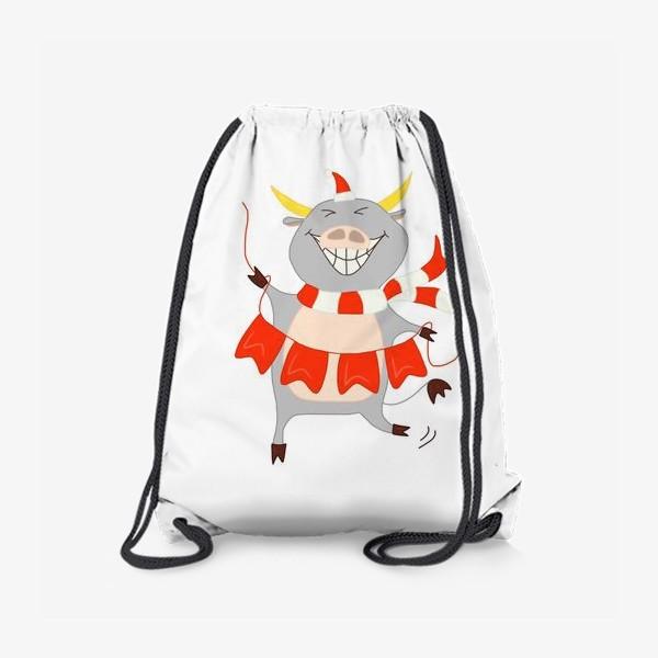 Рюкзак «Бычок с новогодней гирляндой Флажки Рождество»
