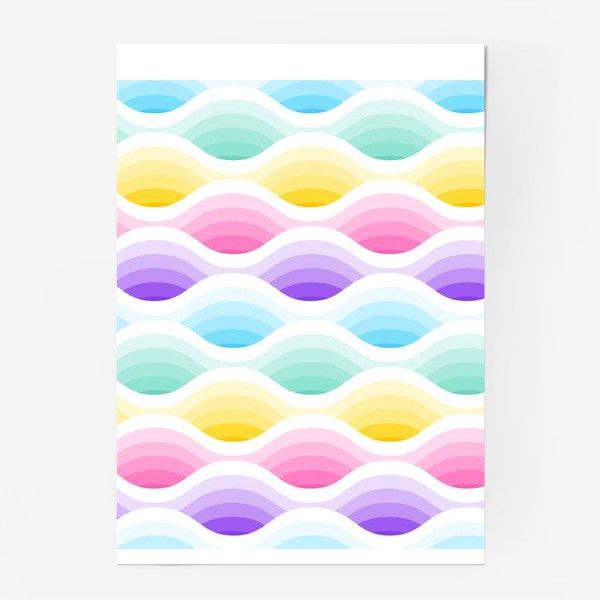 Постер «Радужно-единороговые волны»