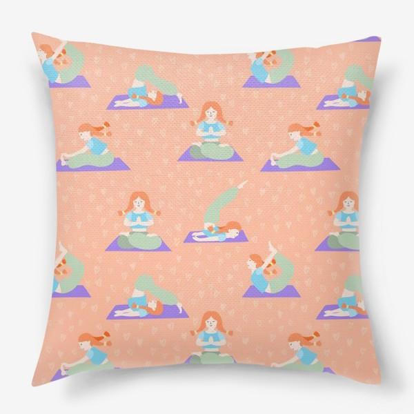 Подушка «Любимая йога»