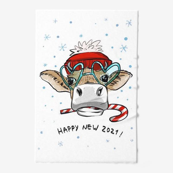 Полотенце «Happy new 2021 !»