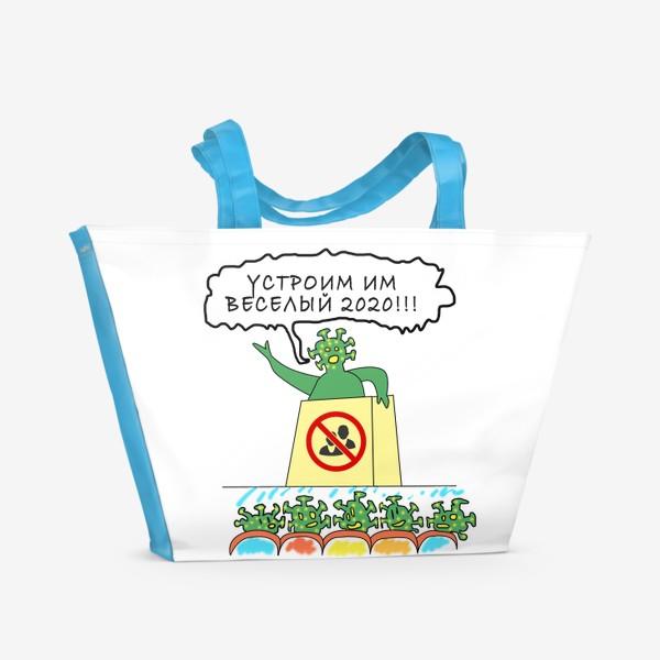 Пляжная сумка «Агитация коронавируса! »
