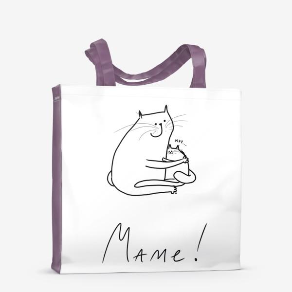 Сумка-шоппер «Котенок с мамой. Маме! День матери »