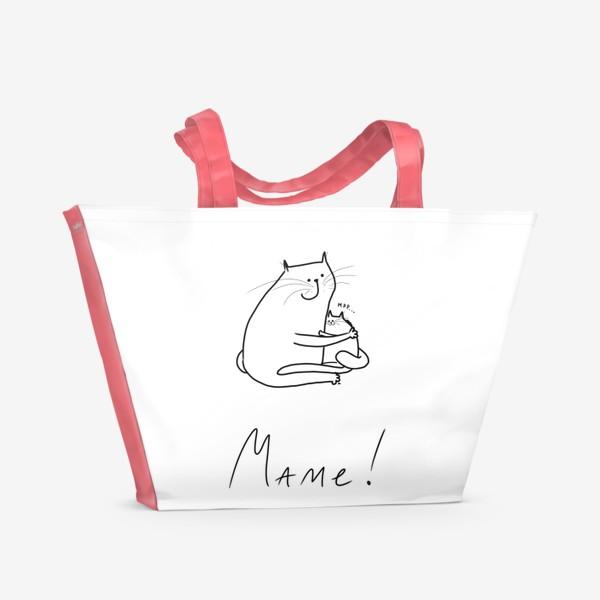 Пляжная сумка «Котенок с мамой. Маме! День матери »