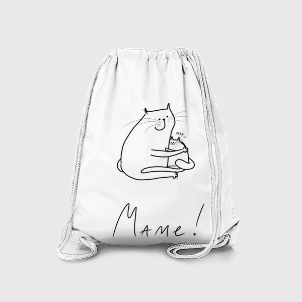 Рюкзак «Котенок с мамой. Маме! День матери »