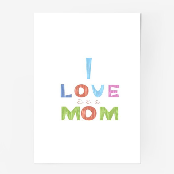 Постер «Надпись I love mom, Я люблю маму»