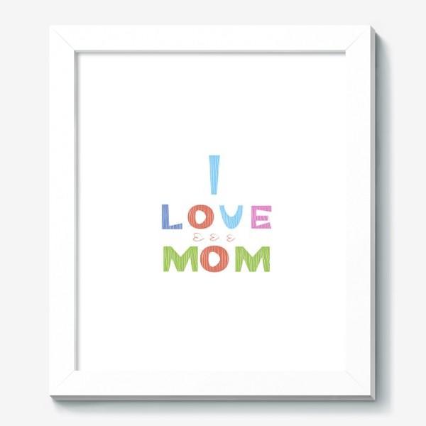 Картина «Надпись I love mom, Я люблю маму»