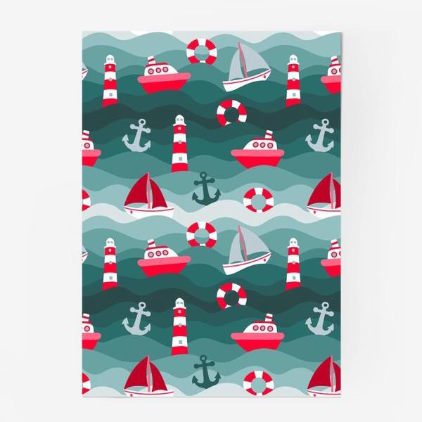 Постер «Морской детский принт»