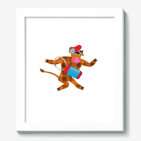 Картина «Танцующий Бык и гармошка. Год Быка 2021»