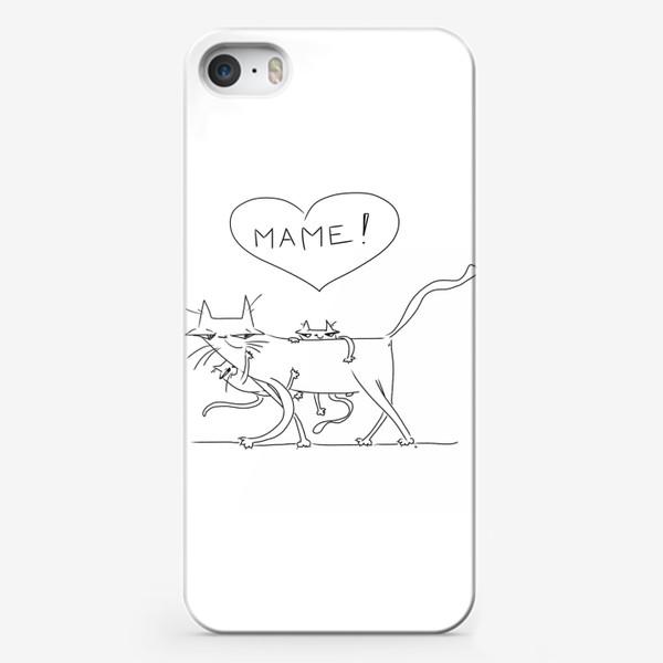 Чехол iPhone «Любимой маме. День матери »