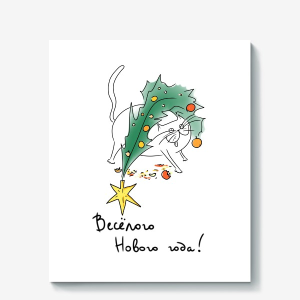 Холст «Веселый Новый год! Новогодний кот с елкой »