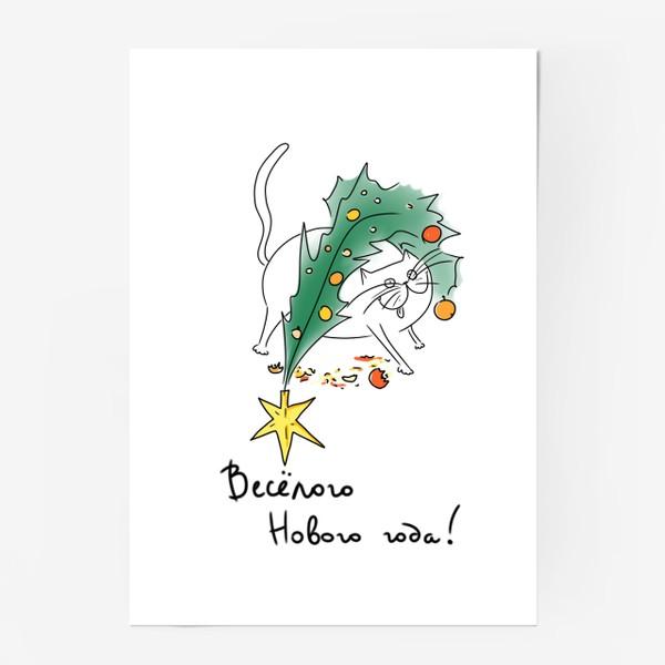 Постер «Веселый Новый год! Новогодний кот с елкой »