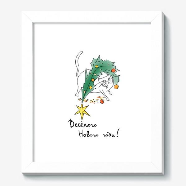 Картина «Веселый Новый год! Новогодний кот с елкой »