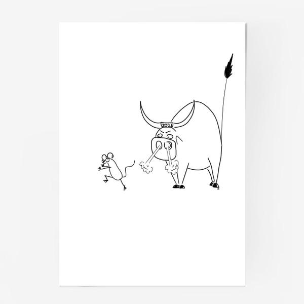 Постер «Год быка 2021! Новый год»