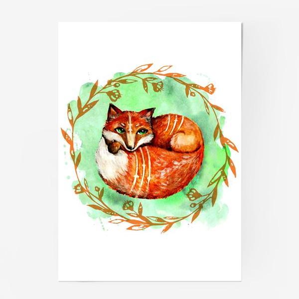 Постер «Лиса летняя»
