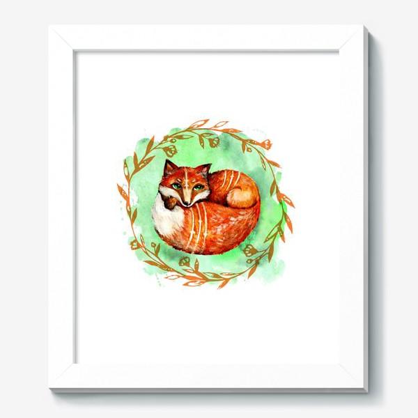 Картина «Лиса летняя»
