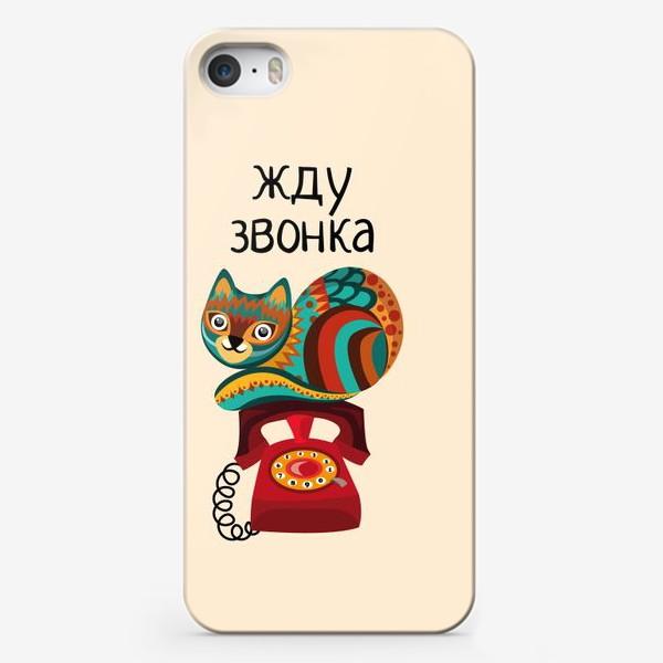 Чехол iPhone «Жду звонка»