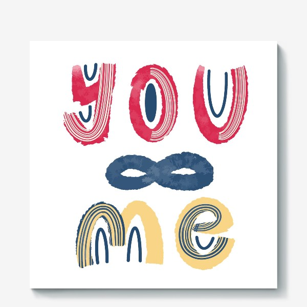 Холст «Ты и я. Бесконечность. Красивый леттеринг на День Святого Валентина »