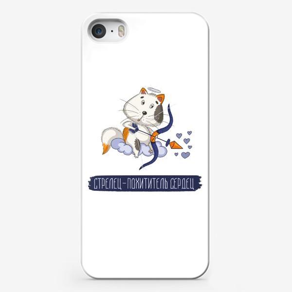 Чехол iPhone «Стрелец - похититель сердец!»