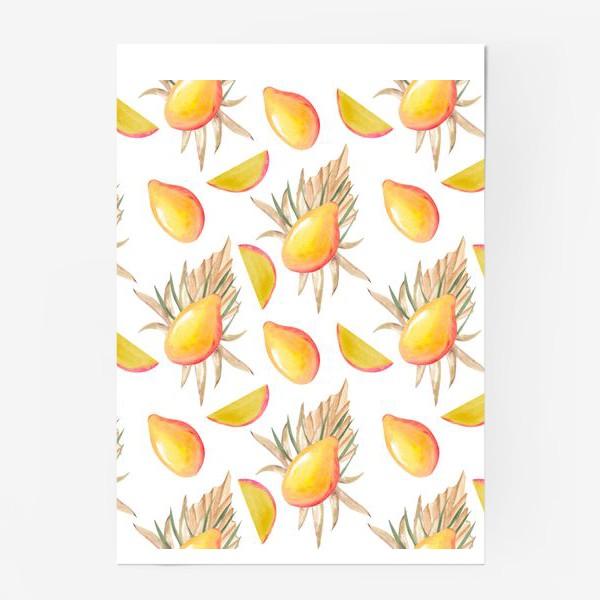 Постер «Манго и листья. тропический паттерн»