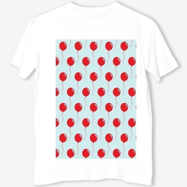 Футболка «Красные воздушные шарики на веревке на голубом фоне»