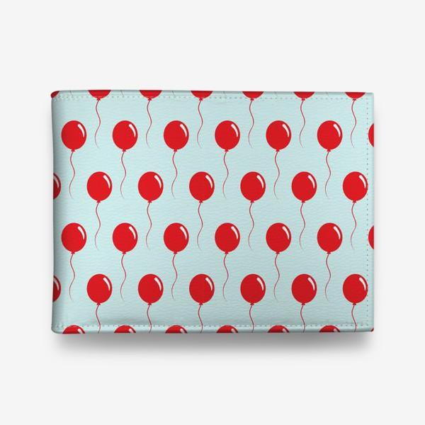 Кошелек «Красные воздушные шарики на веревке на голубом фоне»