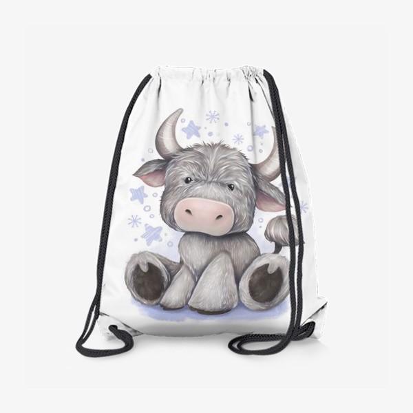 Рюкзак «Малыш бычок 2021 »